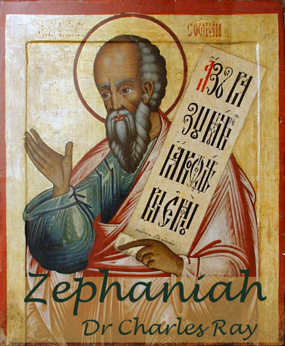 Zephaniah Commentary